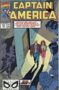 Captain America (1968 series) #371, NM- (Stock photo)