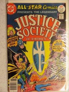 All-Star Comics #66 (1977)