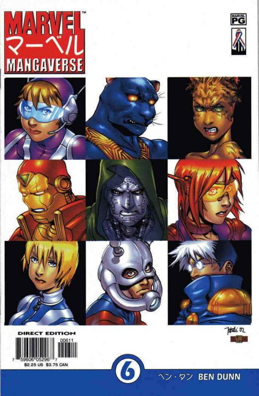 Marvel Mangaverse #6 FN; Marvel   save on shipping - details inside