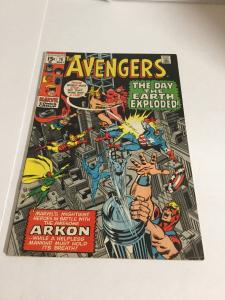 Avengers 76 Fn- Fine- 5.5 Marvel Comics Silver Age
