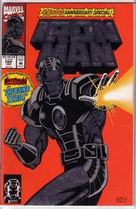Iron Man   vol. 1  #288 VG