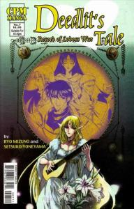 Record of Lodoss War: Deedlit's Tale #7 VF; CPM   save on shipping - details ins