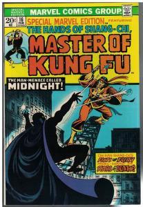 MASTER OF KUNG FU (SPECIAL MARVEL ED) 16 VF+ Feb. 1974