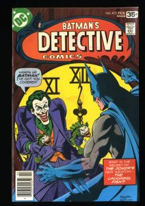 Detective Comics #475 VF 8.0 Batman Joker Cover!