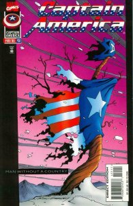 Captain America (1st Series) #451 VF/NM; Marvel | save on shipping - details ins