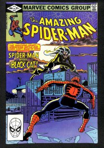 The Amazing Spider-Man #227 (1982)
