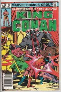 King Conan #12 (Sep-82) NM- Super-High-Grade Conan the Barbarian