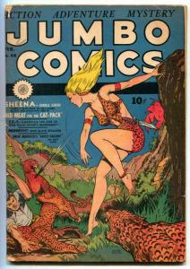 Jumbo Comics #48 1943- SHEENA- leopard cover G+