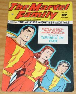 Marvel Family #64 GD/VG october 1951 - captain marvel - mary marvel - fawcett
