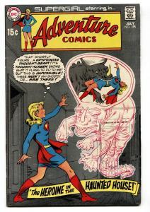 ADVENTURE COMICS #395 1970-SUPERGIRL-HAUNTED HOUSE-DC COMICS-VF-