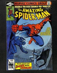 Amazing Spider-Man #200 VF 8.0