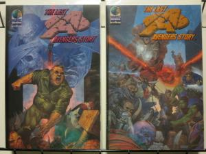 LAST AVENGERS STORY(1995) 1-2  complete story!