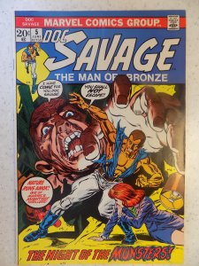 DOC SAVAGE # 5