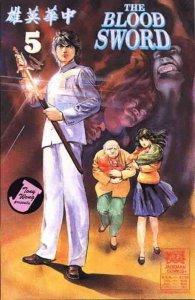 Blood Sword, The #5 FN; Jademan | save on shipping - details inside