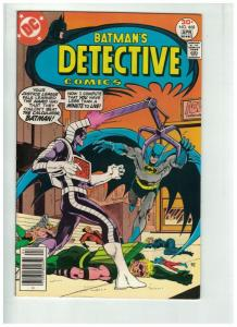 DETECTIVE 468 VF M ROGERS GREEN ARROW BACK UP