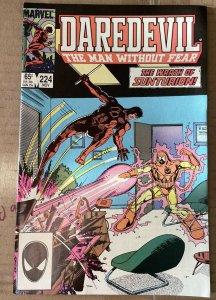 Daredevil #224 (1964 Marvel)