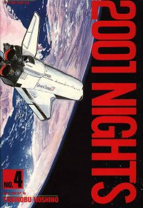 2001 Nights #4 VF/NM; Viz | save on shipping - details inside
