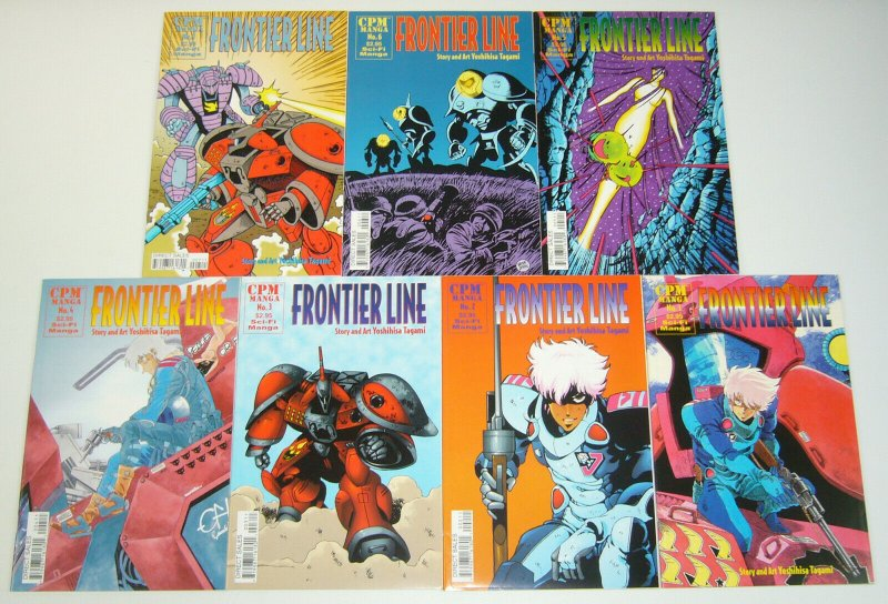 Frontier Line #1-7 VF/NM complete series - cpm manga - science fiction set lot
