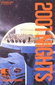 2001 Nights #5, NM (Stock photo)