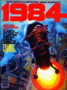 1984 #2, Fine- (Stock photo)