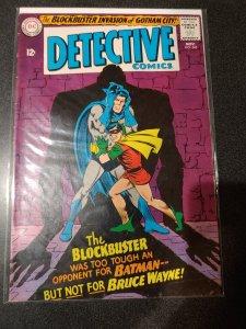 Detective Comics  #345 FINE