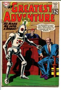 MY GREATEST ADVENTURE #66 WILD SCI-FI-ROBOT COVER VG+