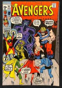 The Avengers #91 (1971)