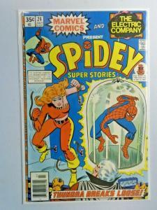Spidey Super Stories #24 1st Series 4.0 VG (1977)