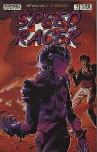 Speed Racer (1st Series) #4 FN; Now | save on shipping - details inside