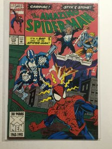 Amzing Spider-Man Vol.1 376 Near Mint Nm Marvel