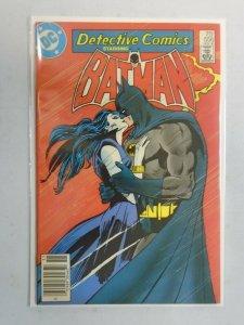 Detective Comics #556 6.0 FN (1985 1st Series)