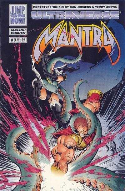 Mantra (1993 series) #7, VF (Stock photo)
