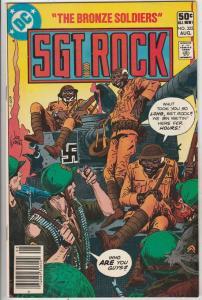 Sgt. Rock #355 (Aug-81) NM- High-Grade Sgt. Rock, Easy Co.