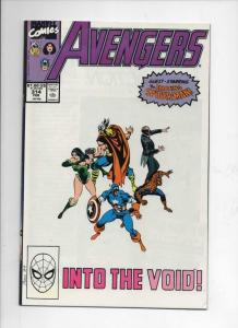 AVENGERS #314, NM+, Captain America, Spider-man, Thor, 1963, Marvel, Void