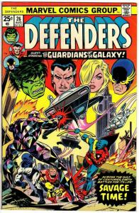 DEFENDERS 26 VG+  Aug. 1975 Gerber Guardiansof the Gala