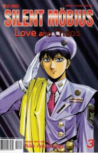 Silent Möbius: Love And Chaos #3 FN; Viz | save on shipping - details inside