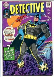 DETECTIVE COMICS #368 1967-BATMAN-ELONGATED MAN-ROBIN! VG/FN