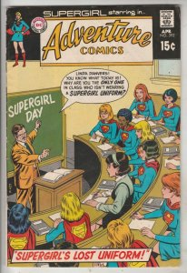 Adventure Comics #392 (Oct-70) FN/VF+ Mid-High-Grade Supergirl