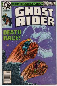 Ghost Rider, The #35 (Apr-79) VF/NM High-Grade Ghost Rider