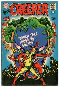 Beware the Creeper 4 Dec 1968 VG+ (4.5)