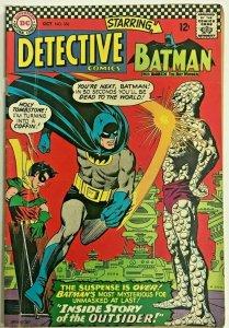DETECTIVE COMICS#356 FN 1966 DC SILVER AGE COMICS