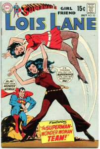 SUPERMAN'S GIRL FRIEND LOIS LANE #93, FN, Neal Adams, Wonder Woman, 1958