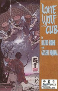 Lone Wolf and Cub #25 VF; First | save on shipping - details inside