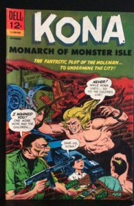 Kona #19 (1966)