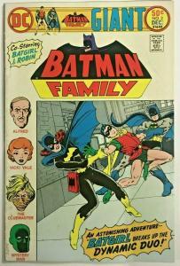 BATMAN FAMILY#2  FN/VF 1975 DC BRONZE AGE COMICS