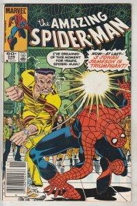 Amazing Spider-Man #246 (Nov-83) VF/NM High-Grade Spider-Man