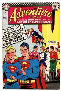 ADVENTURE COMICS #350 1966-DC COMICS-SUPERGIRL-SUPERBOY-LEGION