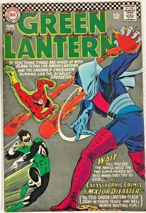 GREEN LANTERN#43 FN/VF 1966 DC SILVER AGE COMICS