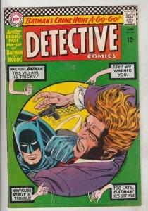 Detective Comics #352 (Jun-66) VF/NM High-Grade Batman