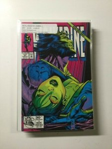 Wolverine #57 (1992) HPA